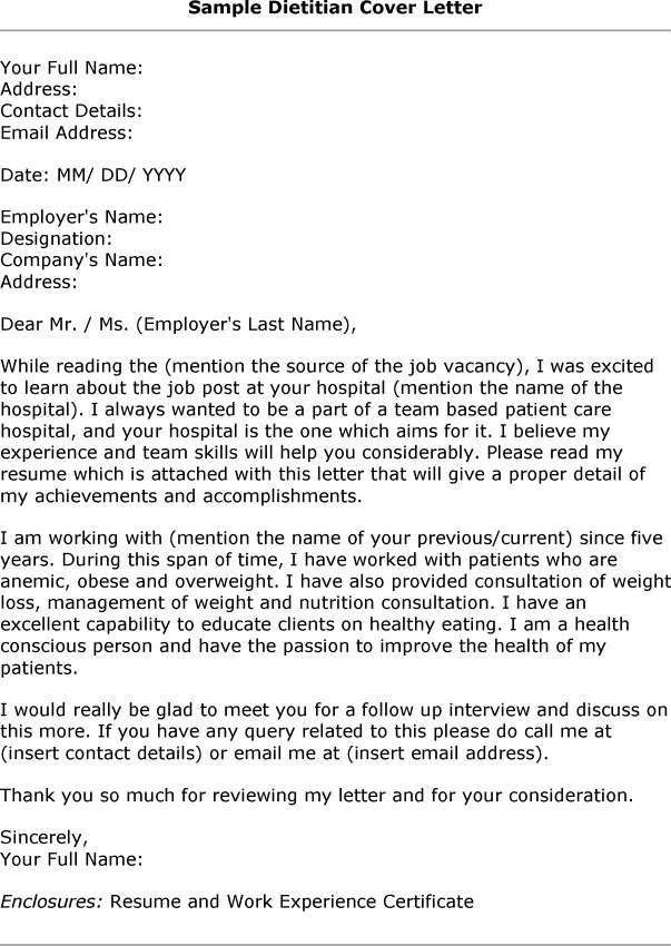 dietitian specialist cover letter