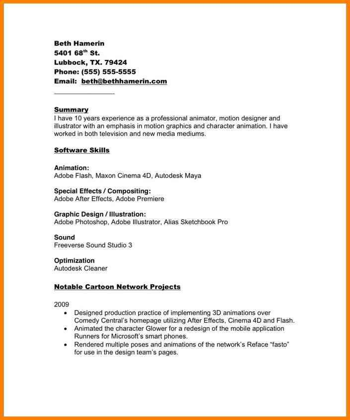 5+ best key skills for resume | cashier resumes