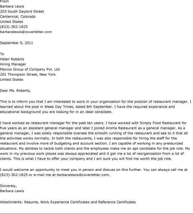 general cover letter with general cover letters. examples of good ...