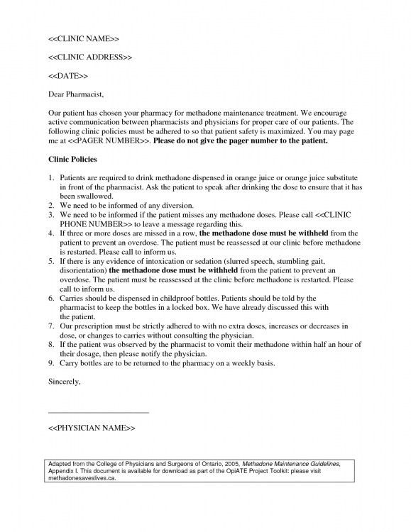 pharmacy technician cover letter examples professional pharmacy - Ophthalmic Technician Cover Letter