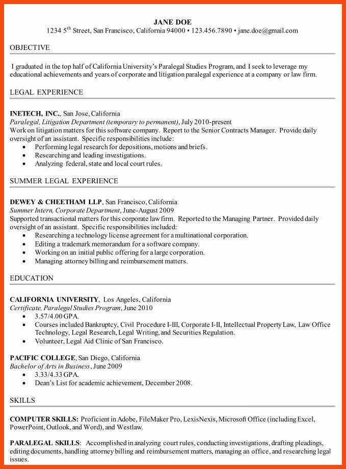 paralegal resume example. paralegal. sample resume paralegal ...