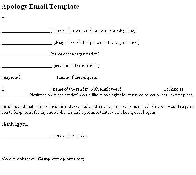 Sample Apology Email Apology Letter How To Write An Apology – Example of Apology Letter