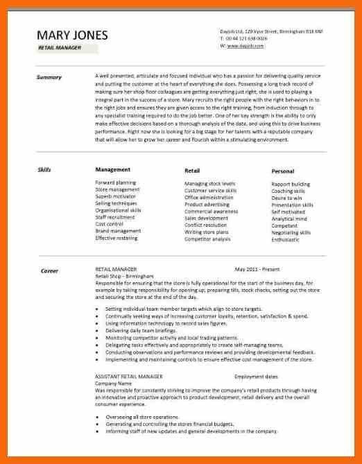 7+ retail manager resume | credit letter sample