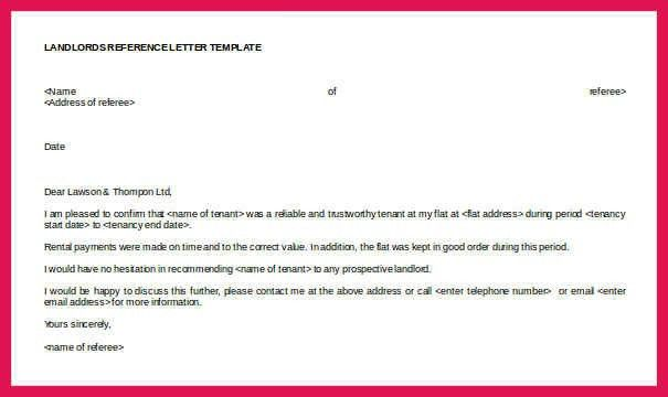 reference letter template word | sop examples