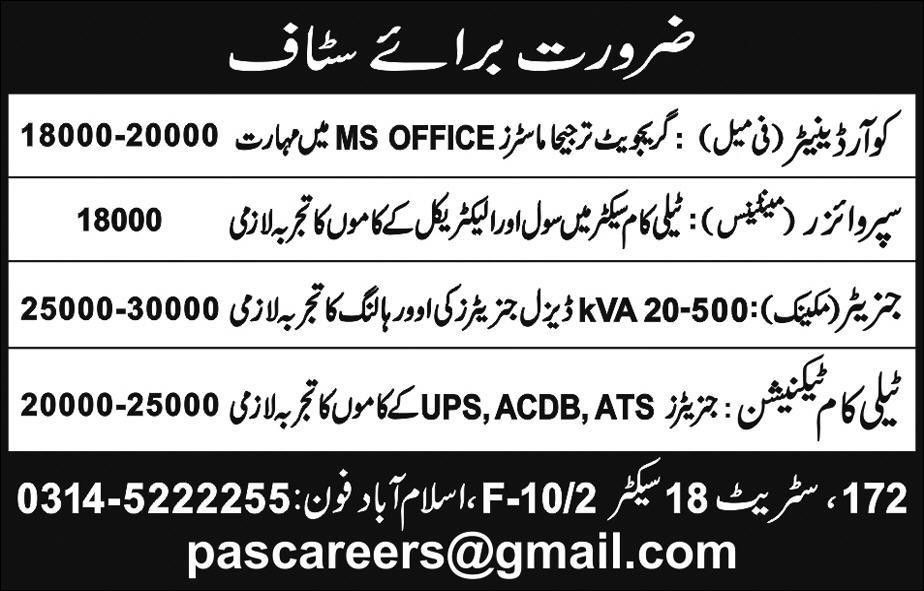 Coordinator, Supervisor, Generator Mechnic and Telecom Technician ...