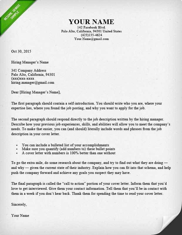 Download Resume Cover Leter | haadyaooverbayresort.com