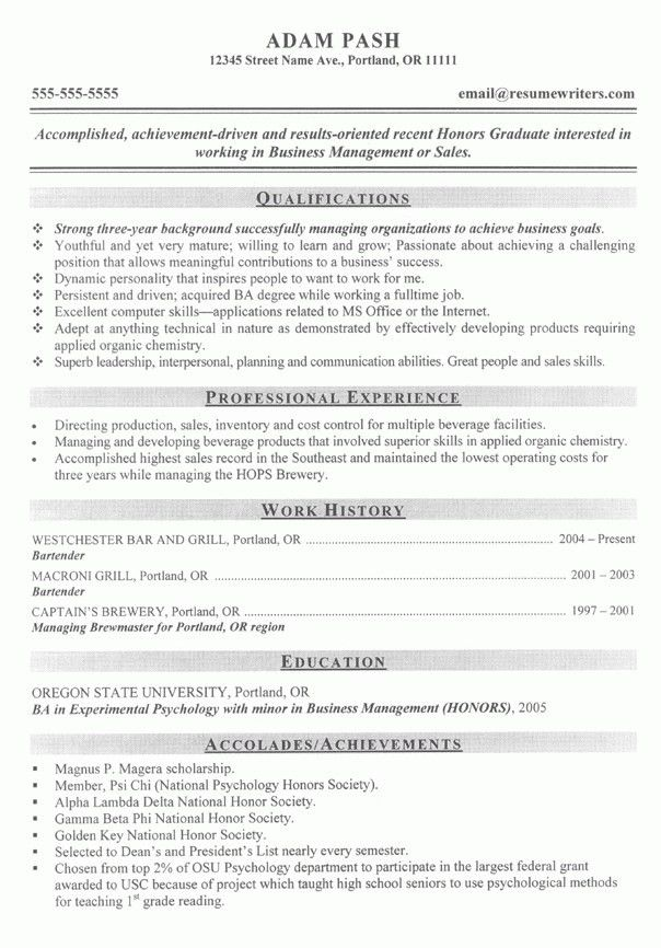 College Interview Resume Template - Best Resume Collection