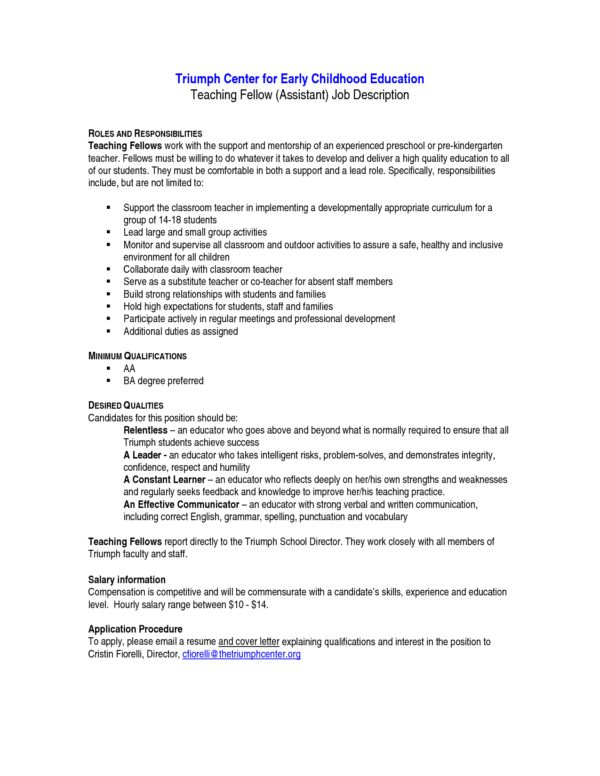 Excellent Job Recruitment Letter Template for Preschool Teacher ...