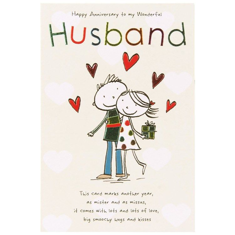 Husband Quotes Pictures and Images - Page 3