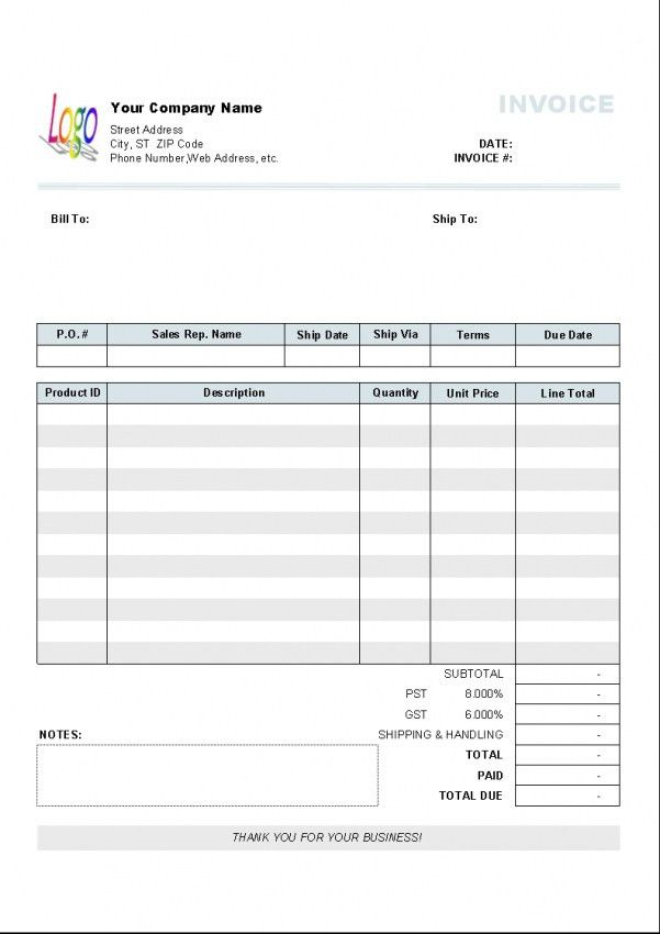 Retail Invoice Template | printable invoice template