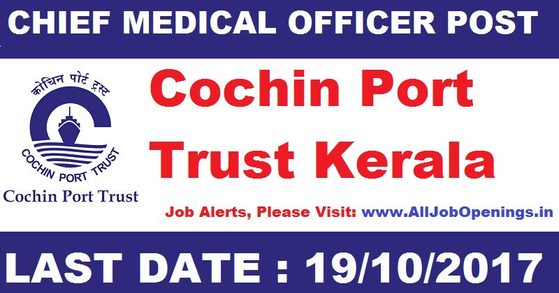 Kerala Government Jobs Archives - Page 15 of 44 - All Job Openings