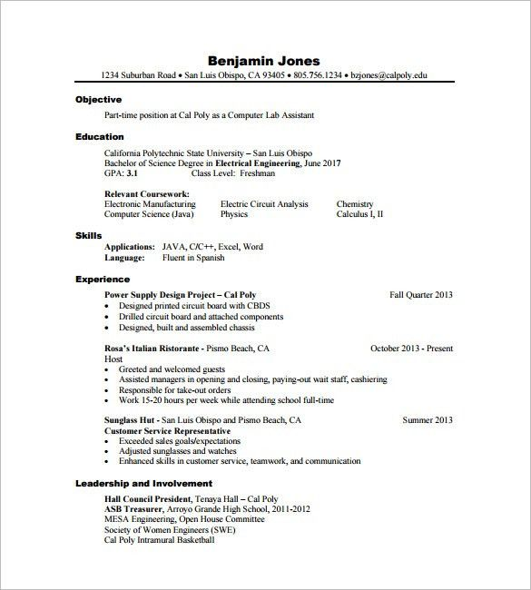 Latest Resume Format Doc. Resume Format Pdf For Freshers Latest ...