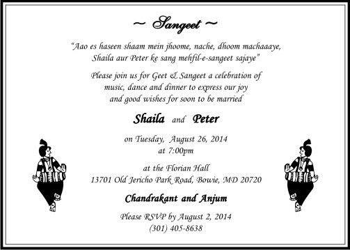 Sangeet Cards | Gazal Cards India | Sangeet Card Wordings