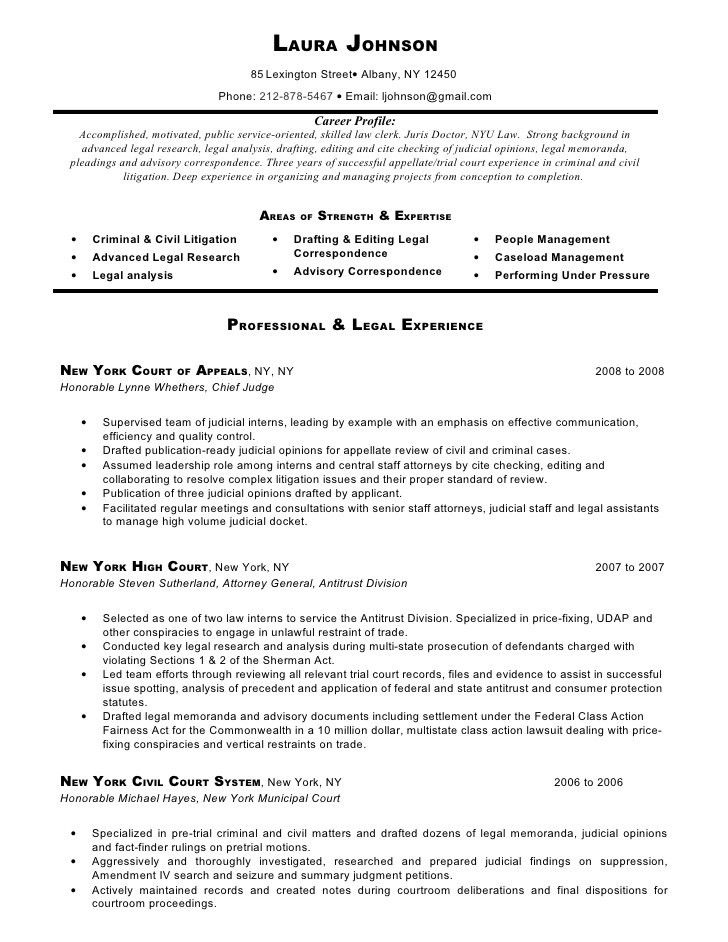 criminal law clerk resume