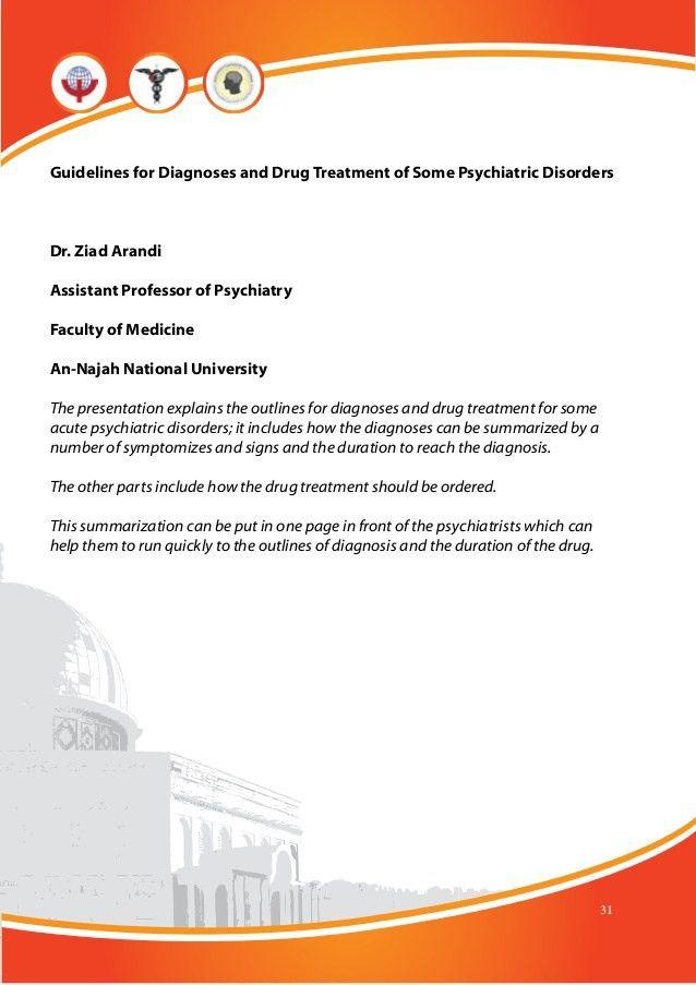 Dr. ziad arandi (First Internathonal Psychiatric Conference in Palest…