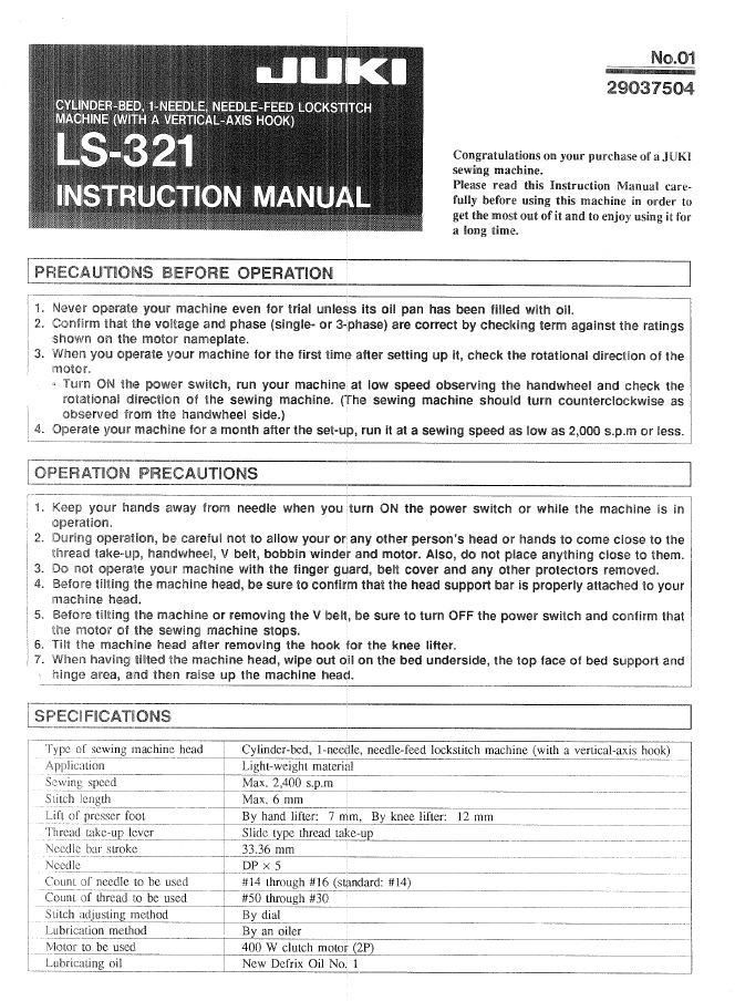 Juki LS-321 Instruction Manual (PDF Format)