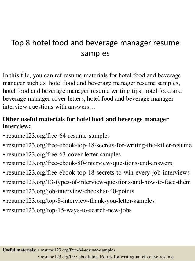 top-8-hotel-food-and-beverage-manager-resume-samples-1-638.jpg?cb=1432193388