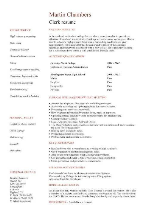 receptionist jobs with no experience download cover letter no