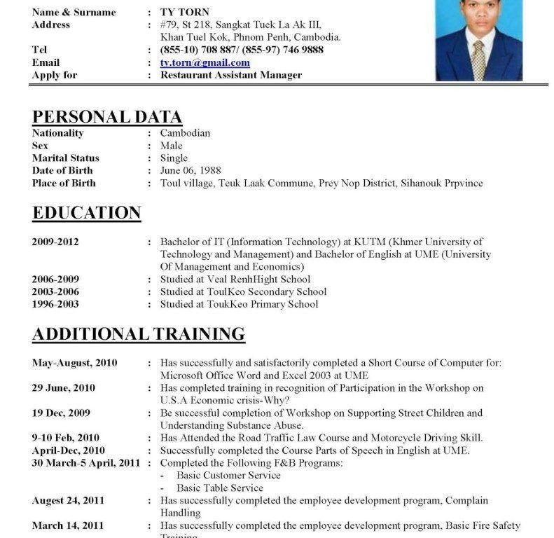 Download Perfect Resume Examples | haadyaooverbayresort.com