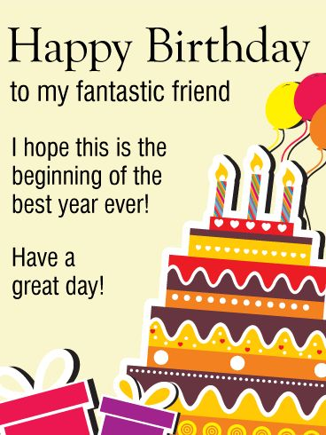 greeting card for birthday of friend have a good day happy ...