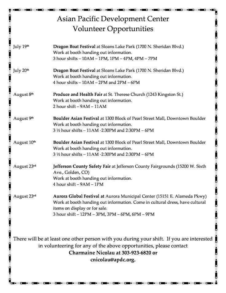 Best 25+ Formal letter template ideas on Pinterest | Resume ...