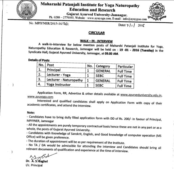 Walk-in-interview for the post of Principal and Lecturer at ...