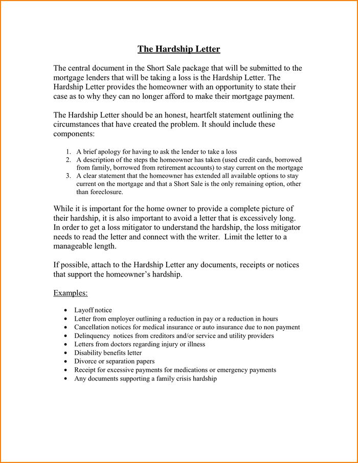7+ hardship letters | bibliography format
