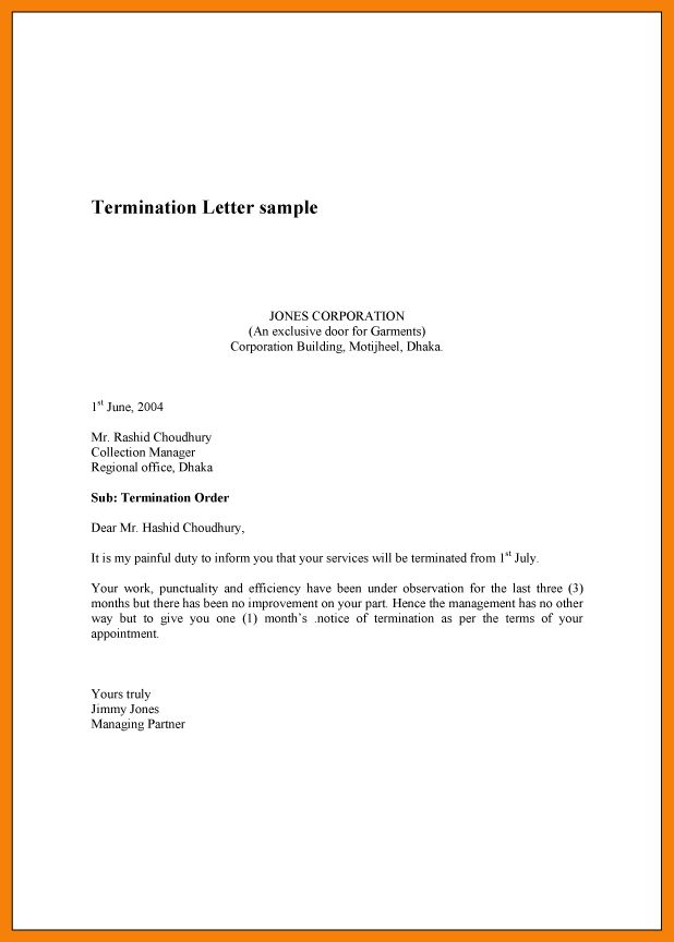 8+ separation letter template | hr cover letter
