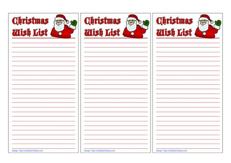 Christmas Wishlist Ideas Or By Christmas Wish List To Santa ...