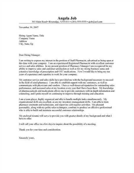 Pharmacy Cover Letter Example