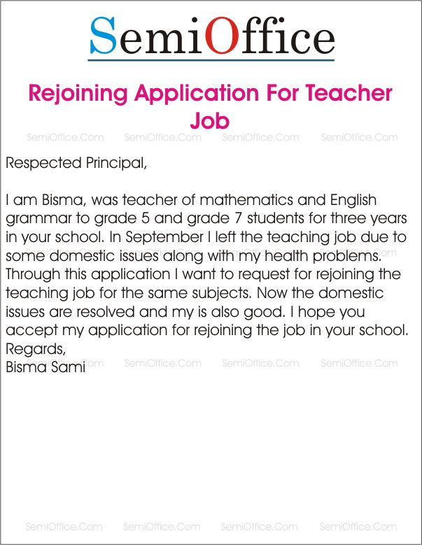 Application_for_Rejoining_The_Teaching_Job_in_School.png