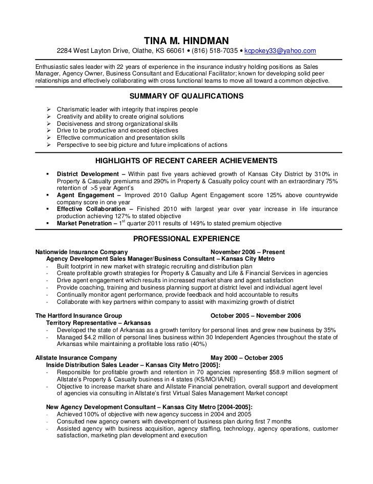Remarkable Insurance Agent Resume 55 In Resume Cover Letter With ...