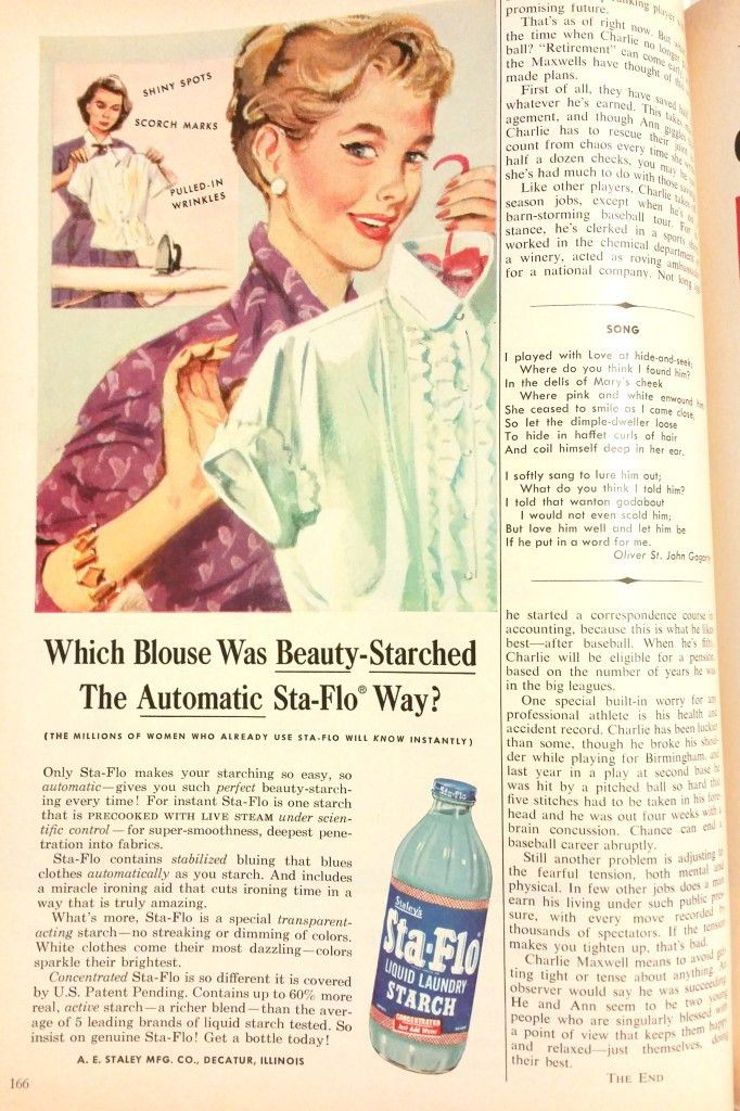 A Peak Inside a 1957 Good Housekeeping Magazine! | Thrifty Vintage ...