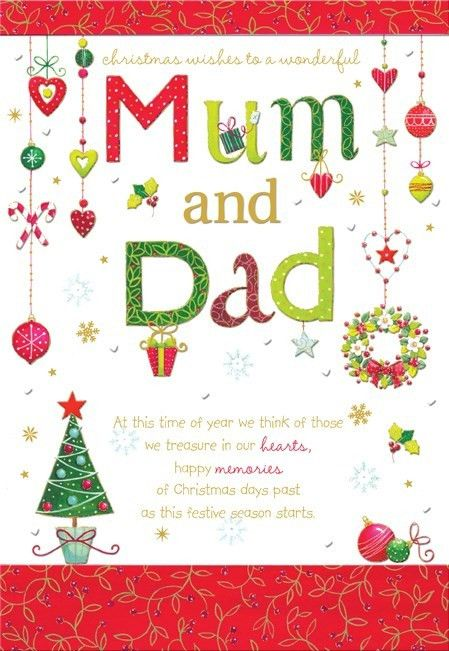 Words 'n' Wishes Mum & Dad Christmas Card - Wreath, Tree & Baubles ...