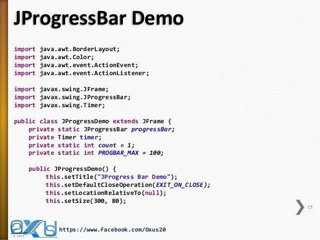 Create Splash Screen with Java Step by Step