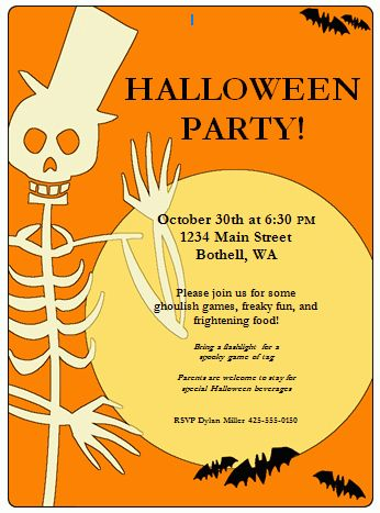 Fancy Blank Halloween Party Invitation Templates As Amazing ...