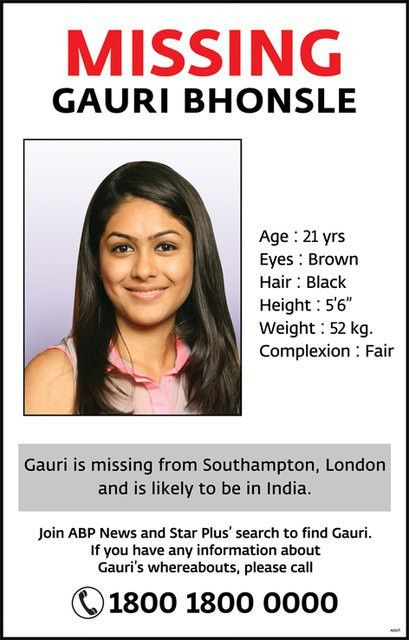 The Mystery of 'Gauri Bhonsle Missing' |