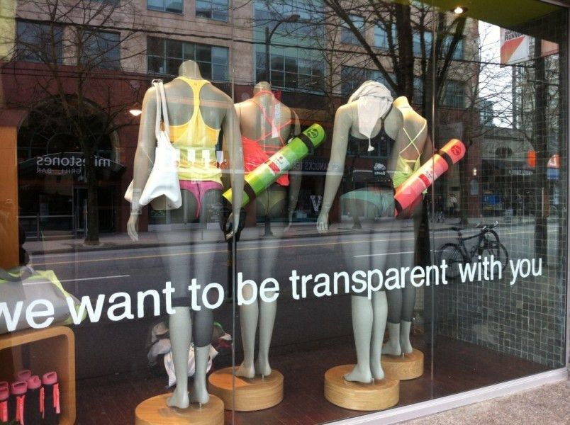 We want transparency in your corporation, not your pants: Why 2013 ...