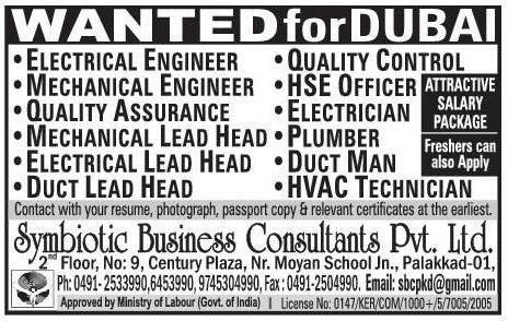 Engineers, HSE Officers, Plumber, Duct Man, HVAC Technicians DUBAI ...