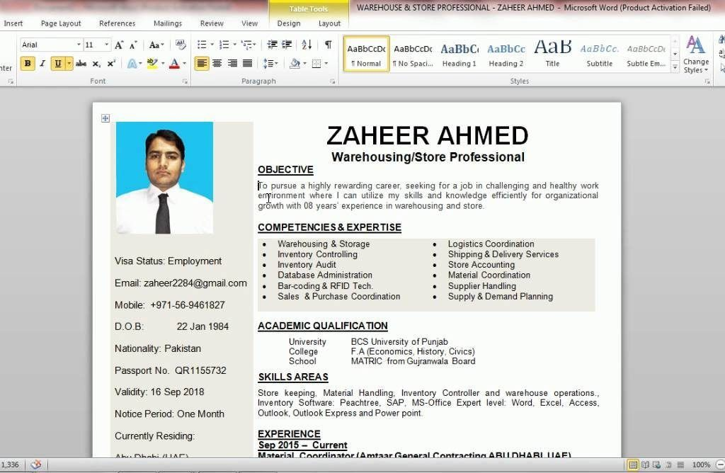 How To Make A Resume On Word - Resume CV Cover Letter