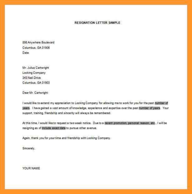 letter of resignation template word | sop example