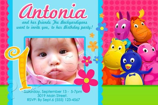 Sample Birthday Invitation | Card Invitation Templates