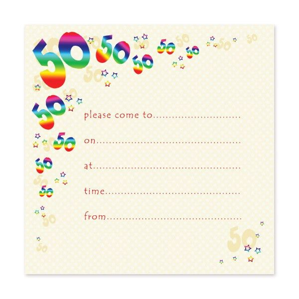 Birthday Party Invitations Free Templates – gangcraft.net