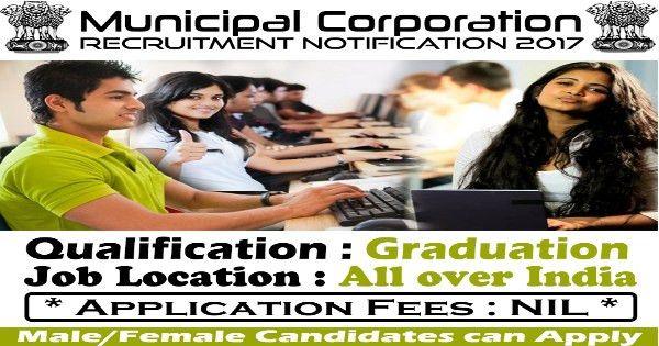 Municipal Corporation Recruitment 2017 - Computer Trainer ...