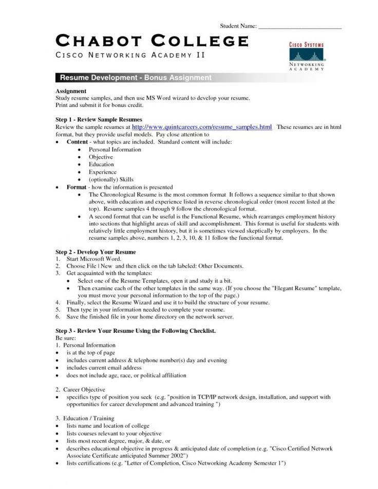 College Resume Template Word. Resume College Application Template ...