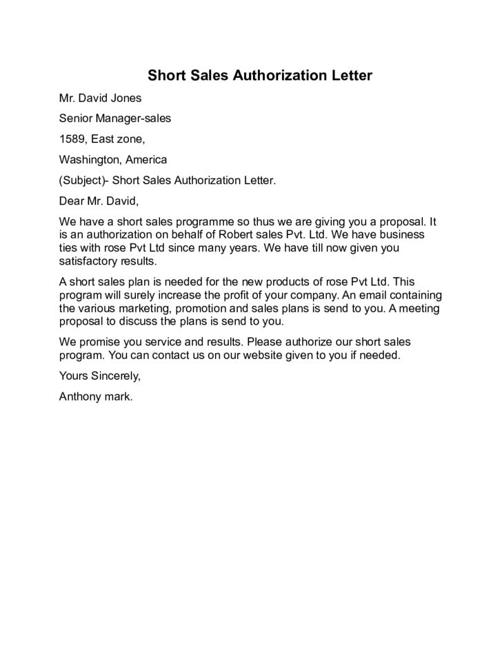 Short Sales Authorization letter Sample Free Download