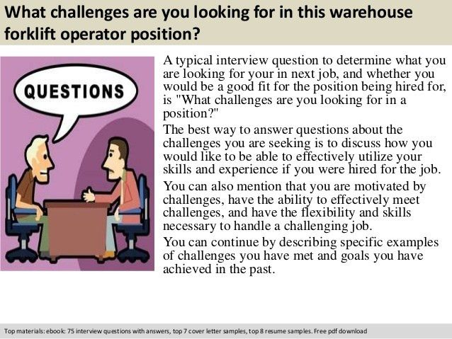 Warehouse forklift operator interview questions