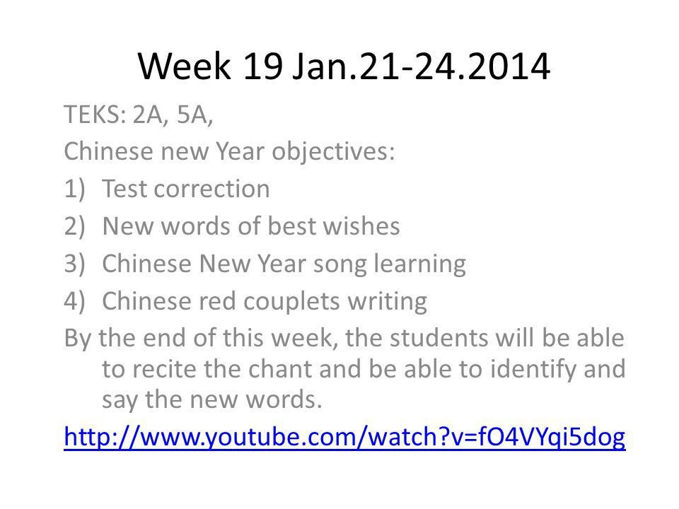Week 19 Jan TEKS: 2A, 5A, Chinese new Year objectives: 1)Test ...