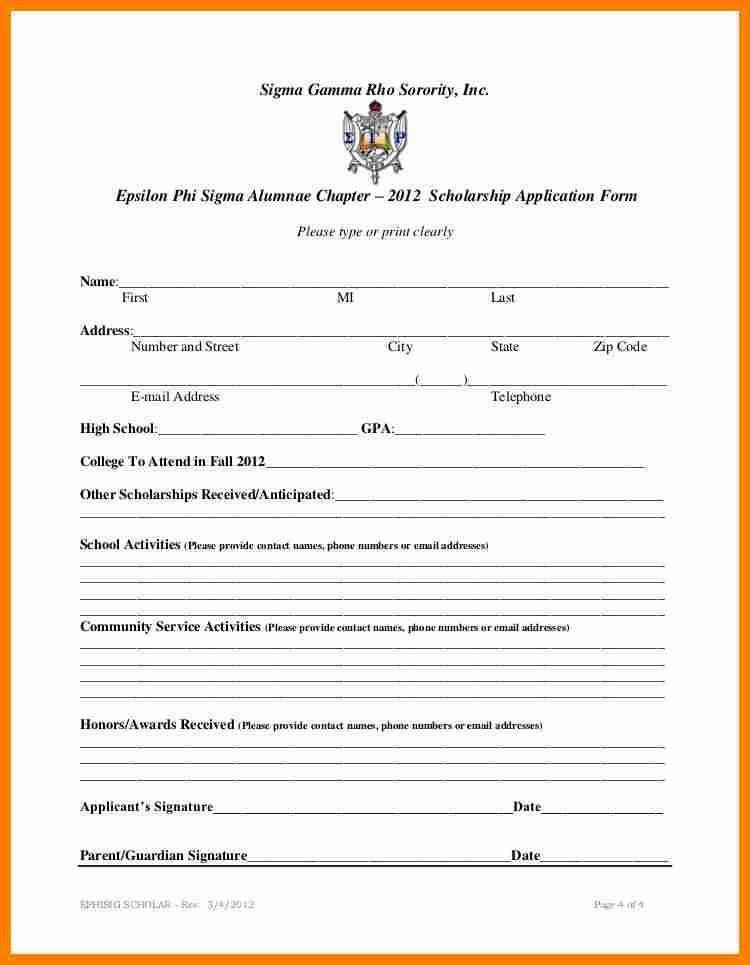 high school scholarship application template | monthly budget forms