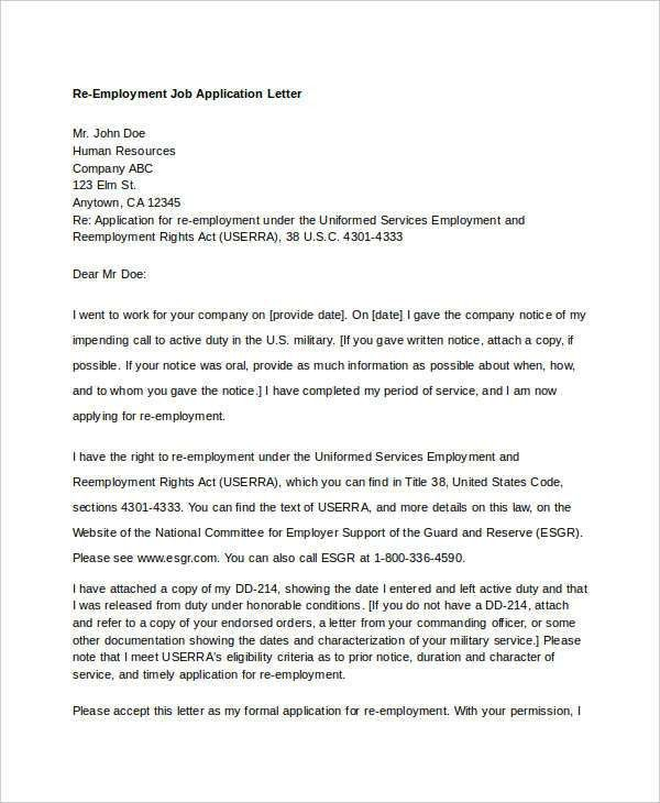 8+ Job Application Letter Template For Employment - 10+ Free Word ...